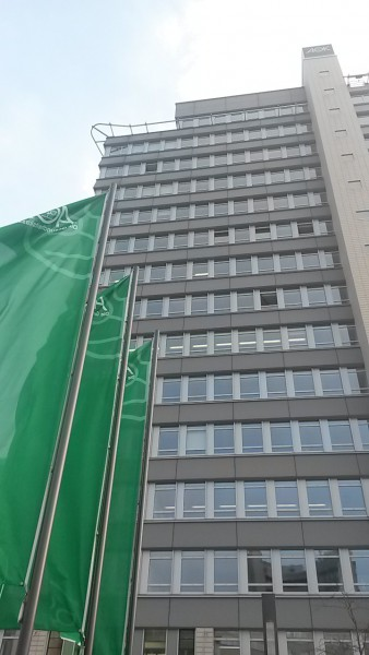 AOK Nordost Headquarter Berlin