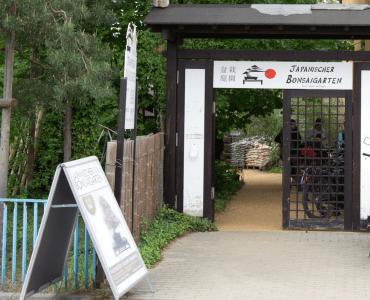 Eingang Japanische Bonsaigarten Ferch