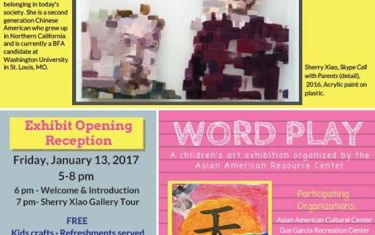 Thinking of Home + Word Play Exhibit Opening Reception