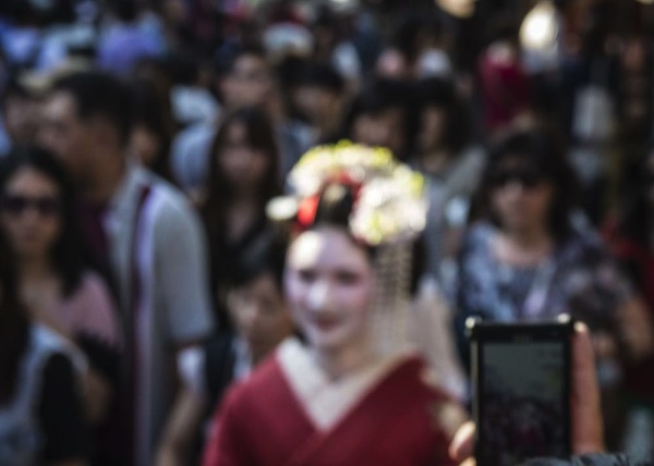 A Blurry Geisha