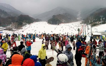 Muju ski Resort