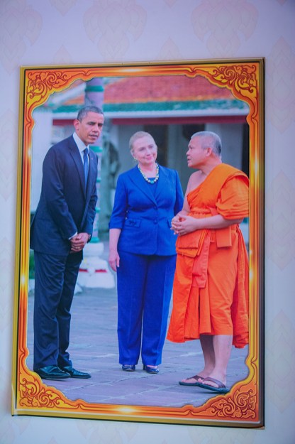 Hillary and Obama, I thought she looked fat, but Nicole disagreed