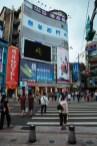 Xiemending