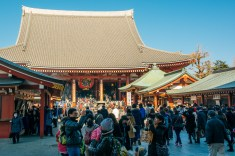 Hondō, the main hall