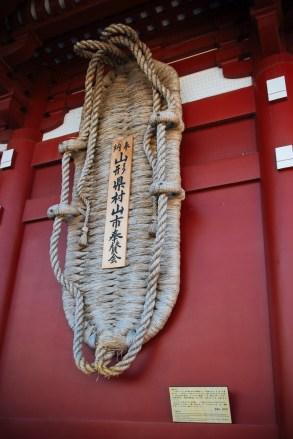 A giant traditional sandal, Owaraji
