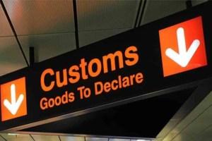 機場海關入境檢疫申報 (1)