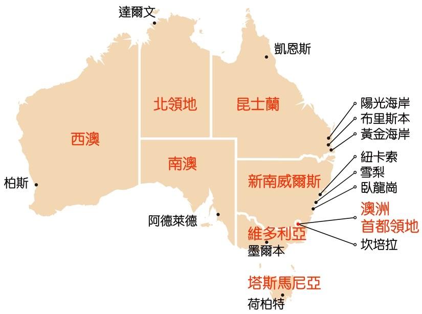 澳洲地圖手機版-大學