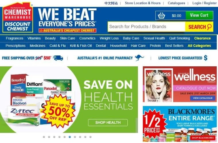 澳洲藥妝店-必買土產 -澳洲留學網 JRIS