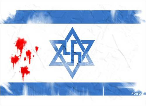 Jewish Flag of Blood and Hate
