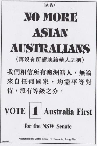 No More Asian Australians