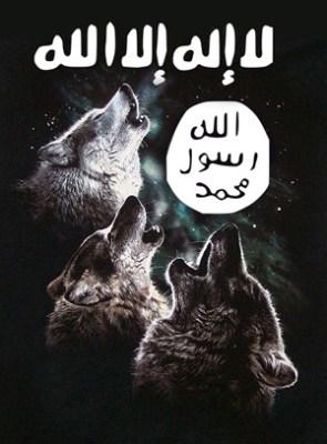 Islamic Loan Wolf