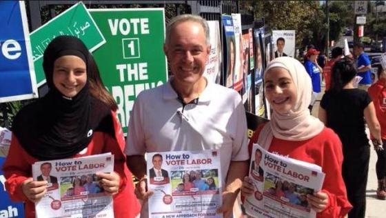 Morris Iemma pro-Islam
