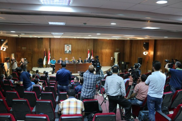 APF Conference in Damascus