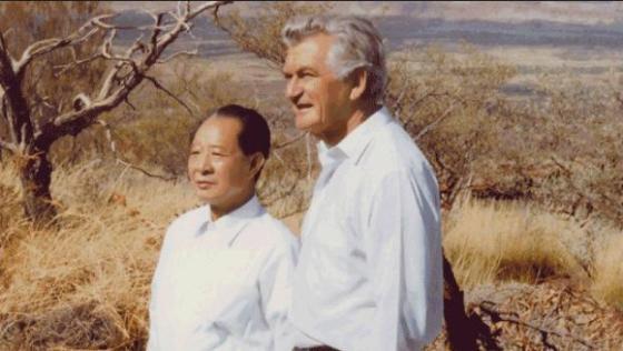 Chinese Bob Hawke