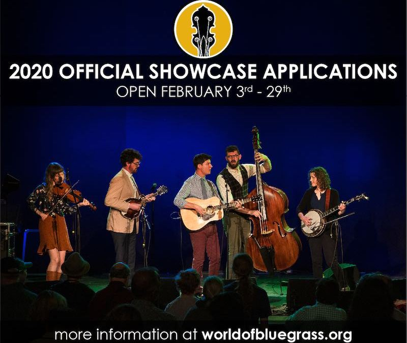 2020 IBMA Showcase Applications
