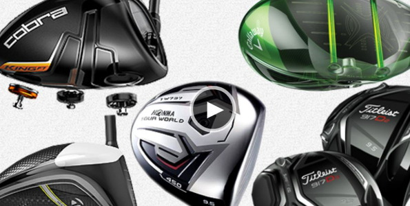 Best new golf drivers for 2017