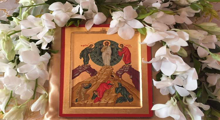 Transfiguration of Our Lord Jesus Christ 2017