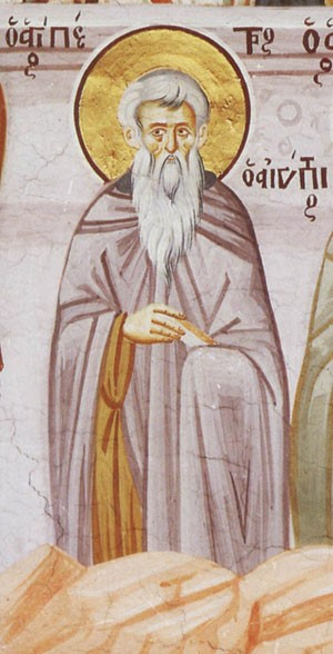 Saint Peter The Tax Collector