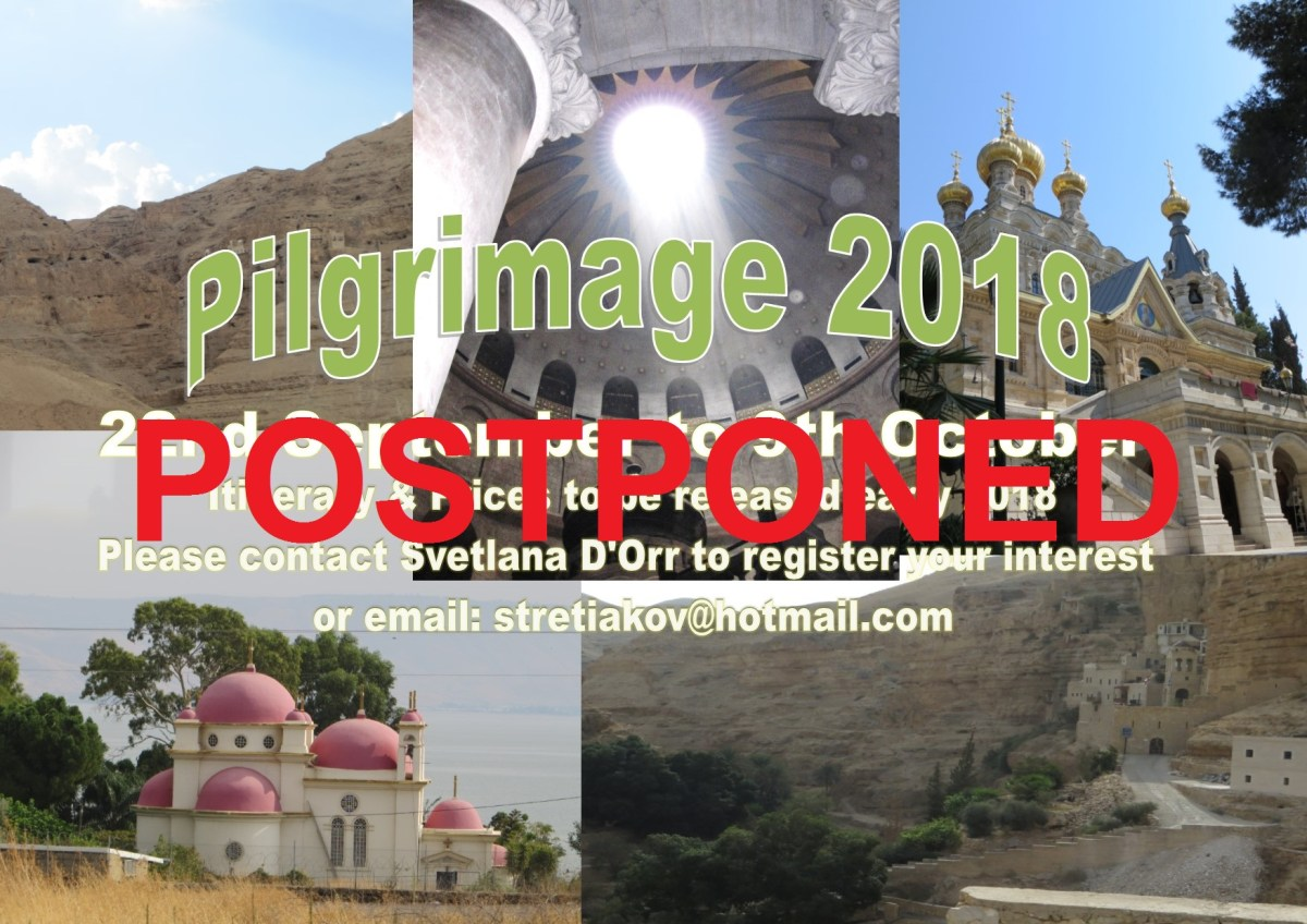 Holy Land Pilgrimage 2018
