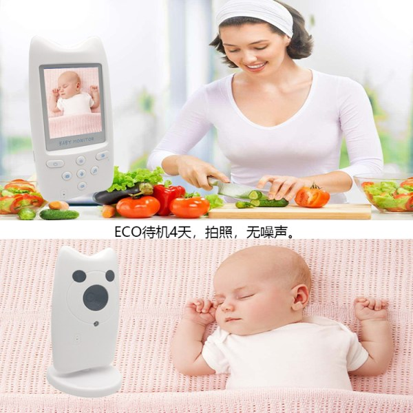 Baby Monitor with 70 Degree Angle 2.4''Color  Screen Support Two Way Audio 6