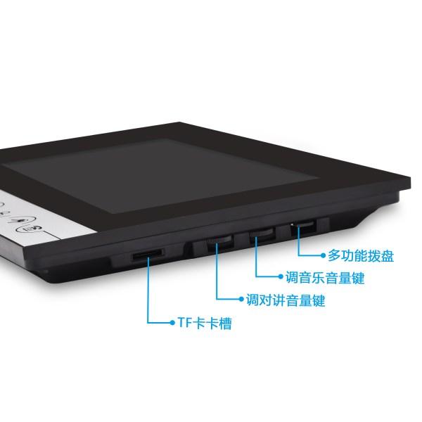 Video Intercom 7'' LCD Color Screen Wired Video Door Phone Audio Intercom with 700TVL CMOS Door Bell 8