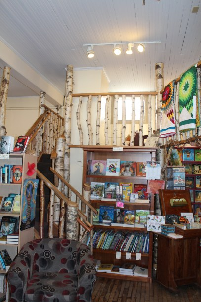 BirchBark children's section
