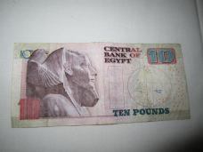 egyptian 10 pound note