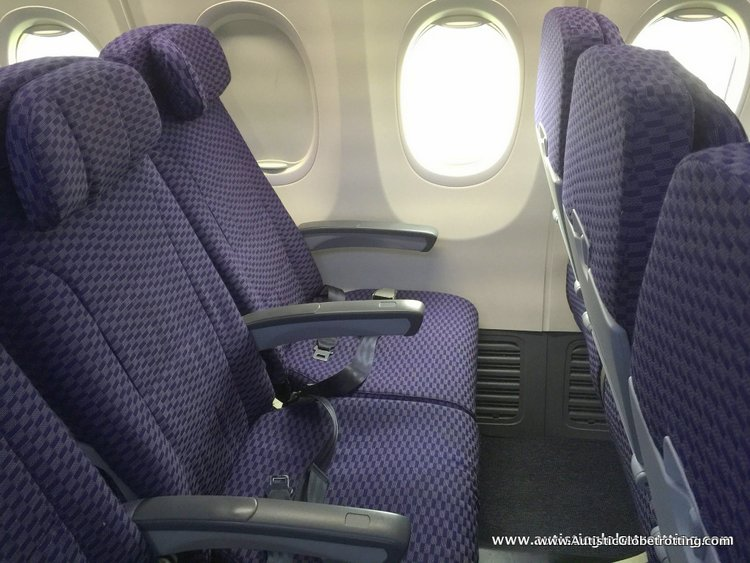 https://autisable.com/five-lessons-learned-from-bad-flight-experiences.html seat