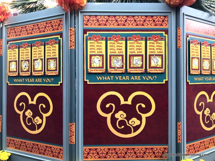 Attending Disneyland's Lunar Year Celebrations with Autism chinese calendar explained