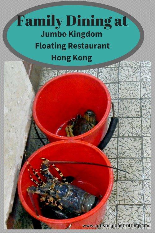 Family Dining at Jumbo Kingdom Floating Restaurant Hong Kong