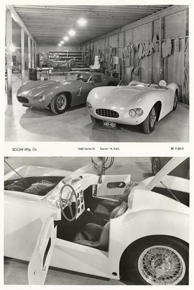 factory1960_web