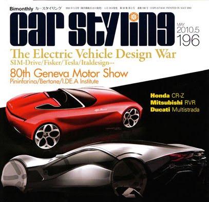 auto plus magazine gratuit