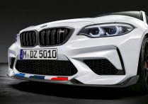 BMW-M2-Competition-M-Performance-Parts- (4)
