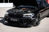 BMW-M5-G-Power (4)