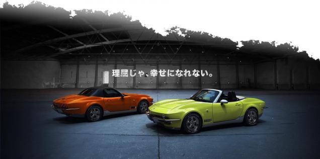 mitsuoka-mazda-mx-5-corvette- (26)