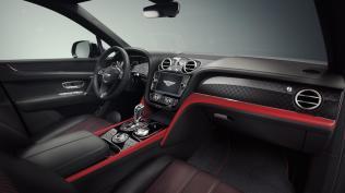 Bentley Bentayga Design Series 1 (6)