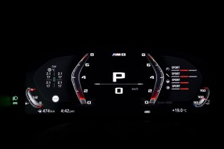 novy-system-2020-bmw-m-mode- (5)