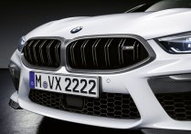 bmw-m8-coupe-m-performance-parts- (3)