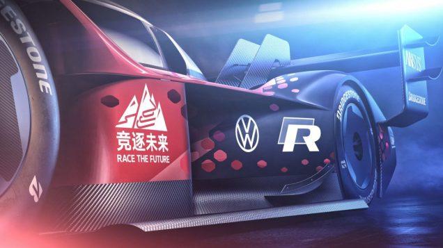 2019-Volkswagen-ID-R-Tianmen-Mountain- (3)