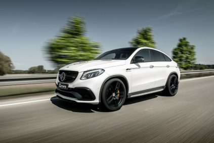 G-Power-Mercedes-AMG-GLE-63-S-kupe-tuning-1