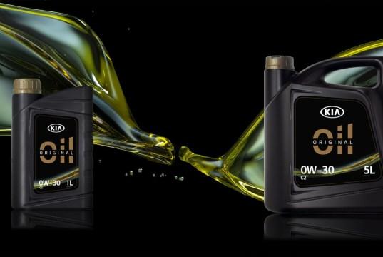 Originalni-oleje-KIA