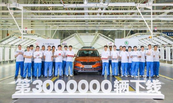 skoda-karoq-cina-3miliony-vyrobenych-aut