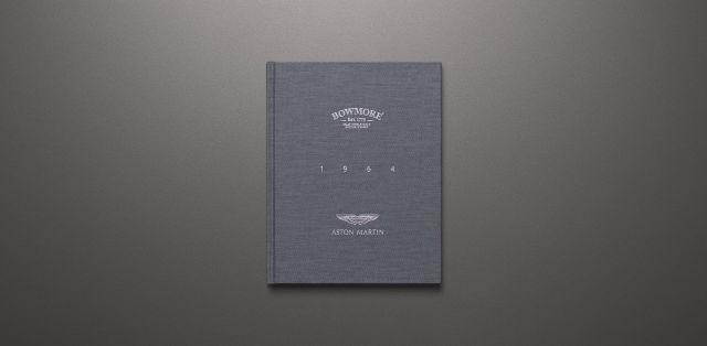 Bowmore-Aston-Martin-DB5-5