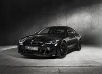 BMW_M4_Competition_x_Kith- (6)