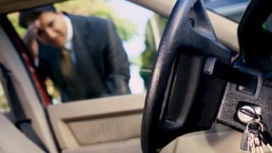 Photo of Как открыть машину если ключи остались внутри салона?