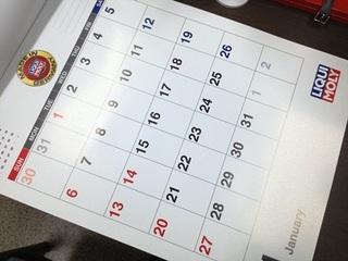 リキモリカレンダー