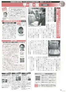 kiji_scan-2