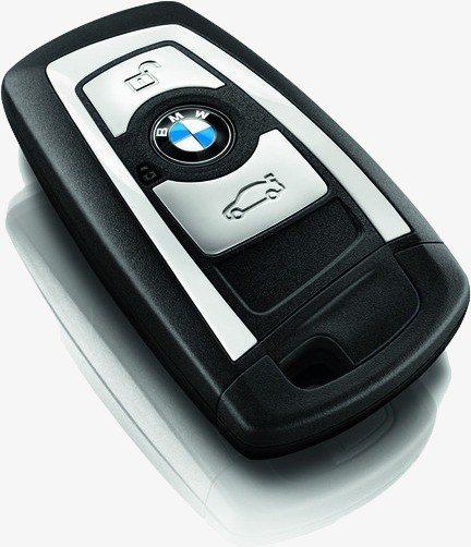 Latest Bmw Car Keys Car Clipart Product Kind Bmw Png Image And Free Download