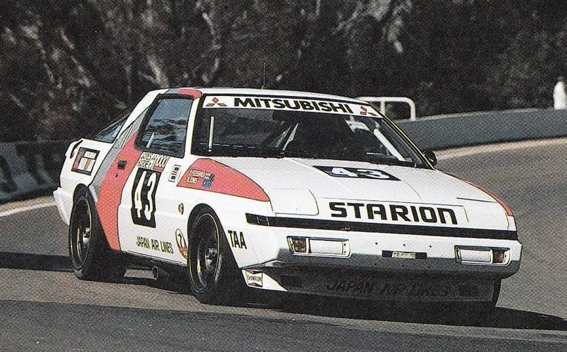 Latest Mitsubishi Starion The Series Production Stars And Group Free Download