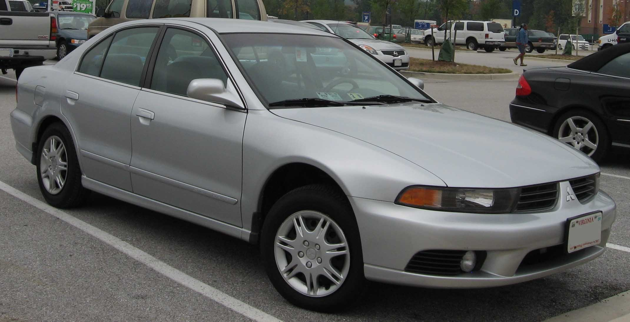 Latest Car Rides Mitsubishi Galant Pictures Free Download